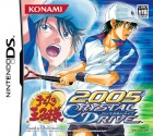 Prince Of Tennis 2005 : Crystal Drive