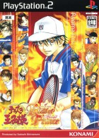 Prince of Tennis - Kiss of Prince - Flame Version