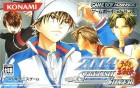 Prince of Tennis Stylish Silver