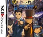 Jeu Video - Professeur Layton vs Ace Attorney