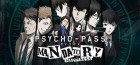 Mangas - Psycho-Pass - Mandatory Happiness