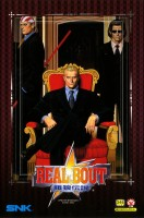 Jeu Video - Real Bout Fatal Fury