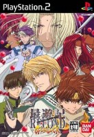 Jeu Video - Saiyuki Reload - Gunlock