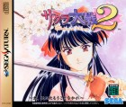 Jeu Video - Sakura Taisen 2