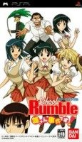 Jeu Video - School Rumble