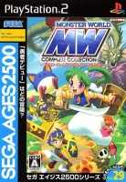 Jeu Video - Sega Ages 2500 Vol.29 - Monster World Complete Collection