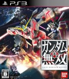 Jeu Video - Dynasty Warriors - Gundam Reborn