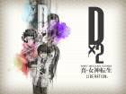 Jeu Video - Shin Megami Tensei Dx2 Liberation