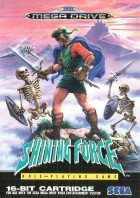 Jeu Video - Shining Force