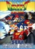 Jeux video - Sonic Drift Racing