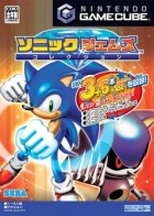 Jeu Video - Sonic Gems Collection