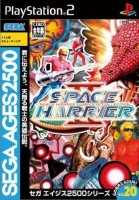 Space Harrier - Complete Collection