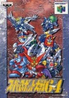 Jeu Video - Super Robot Taisen 64