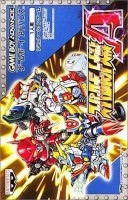 Jeu Video - Super Robot Taisen A