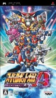 Jeu Video - Super Robot Taisen A Portable