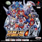 Jeu Video - Super Robot Taisen Alpha Gaiden