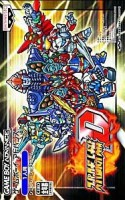 Jeu Video - Super Robot Taisen D