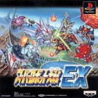 Jeu Video - Super Robot Taisen EX