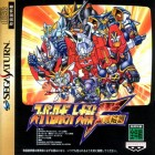 Jeu Video - Super Robot Taisen F Kanketsuhen