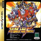 Jeu Video - Super Robot Taisen F