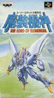 Jeu Video - Super Robot Taisen Gaiden - Masô Kishin - The Lord of Elemental