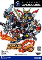 Jeu Video - Super Robot Taisen GC