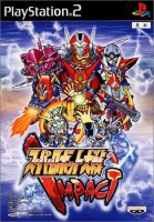 Jeu Video - Super Robot Taisen Impact