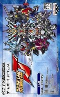 Jeu Video - Super Robot Taisen J