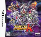 Jeu Video - Super Robot Taisen K