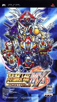 Jeu Video - Super Robot Taisen MX Portable