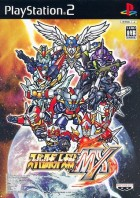 Jeu Video - Super Robot Taisen MX