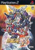 Jeux video - Super Robot Taisen MX
