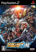 Jeu Video - Super Robot Taisen - Original Generations Gaiden