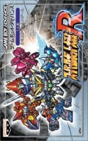 Jeu Video - Super Robot Taisen R