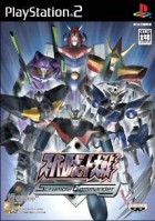 Jeu Video - Super Robot Taisen - Scramble Commander