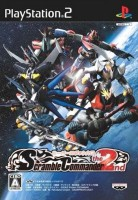 Jeu Video - Super Robot Taisen - Scramble Commander The 2nd