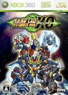 Jeu Video - Super Robot Taisen XO