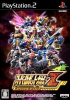 Jeu Video - Super Robot Taisen Z Special Disc