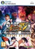 Jeux video - Super Street Fighter IV Arcade Edition