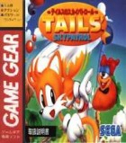 Jeu Video - Tails Skypatrol