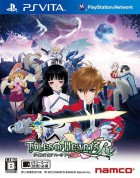 Mangas - Tales of Hearts R