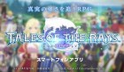 Jeu Video - Tales of the Rays