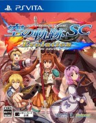 Jeu Video - The Legend of Heroes : Trails in the Sky - Second Chapter Evolution