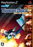 Jeu Video - Thunder Force VI