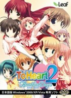 jeux video - To Heart 2 - Another Days