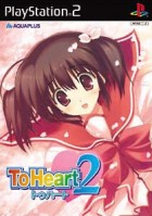 Jeu Video - To Heart 2 - X Rated