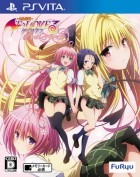 Mangas - To Love Darkness - True Princess