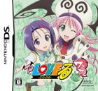 Jeu Video - To Love ru Waku Waku! Rinkan Gakkô Hen