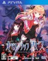 Mangas - Operation Abyss - New Tokyo Legacy