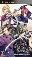 Jeu Video - Urakata Hakuôki
